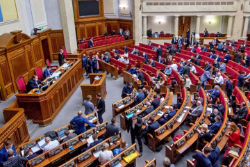 Ukraine's Parliament urges international community to recognize Russian 'voting' in occupied Crimea illegitimate