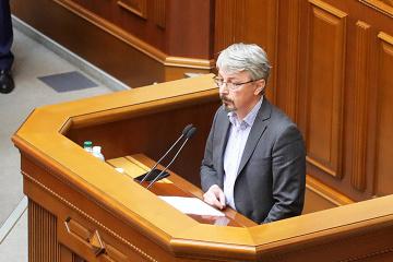 Parlament ernennt Olexandr Tkatschenko zum Minister für Kultur und Informationspolitik