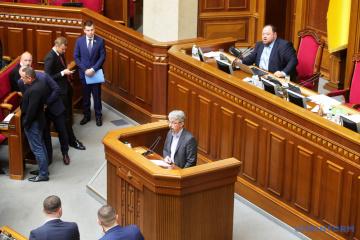 Olexandre Tkatchenko nommé au poste de ministre de la Culture et de l'Information de l'Ukraine