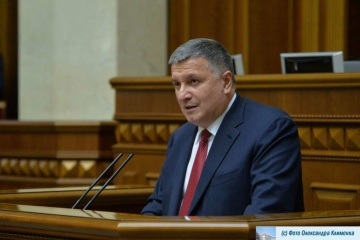 Avakov thanks parliament for ratification of four Ukrainian-French projects