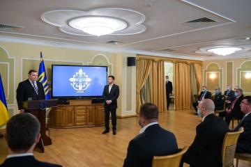 Le Service des renseignements extérieurs de l'Ukraine sera reformé