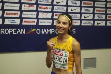 Українська бігунка Ляхова через карантин не може вилетіти з Кенії