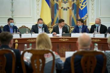 Gobierno de Ucrania se prepara para la segunda ola de la epidemia COVID-19