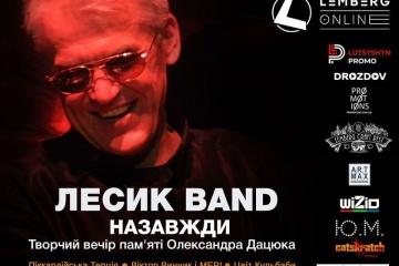 """У пам'ять про загиблого лідера гурту """"Лесик Band"""" проведуть онлайн-концерт"""