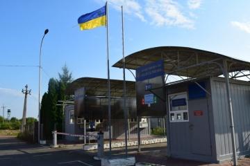 Українцям повідомили про зміну правил в'їзду до Словаччини