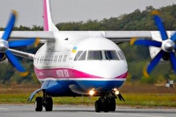 """Авіакомпанія """"Мотор Січ"""" заявила про відновлення регулярних рейсів"""