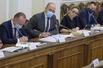 Szmyhal uznał pomoc makro finansową z UE w wysokości 600 mln euro za ważny sygnał