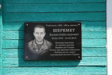 На Житомирщині відкрили меморіальну дошку загиблому на Донбасі бійцю