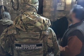"""СБУ оголосила підозру учасникам групи """"Сапфір"""", яка працювала на російську розвідку"""