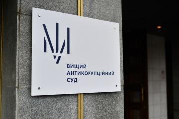 Дело «Укрзализныци»: ВАКС заявляет о вмешательстве в работу его судей