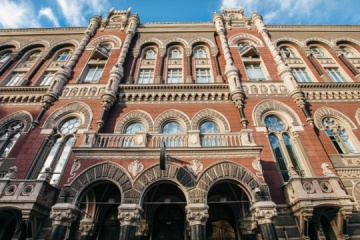 Another bank joins NBU BankID system