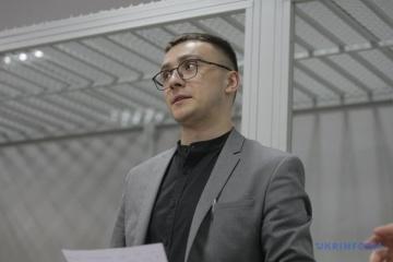 Суд отложил на 23 апреля рассмотрение апелляции на приговор Стерненко