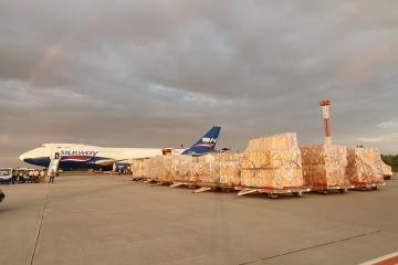 米国から6000万ドル相当の供与用ミサイル・弾薬や通信機がウクライナに到着