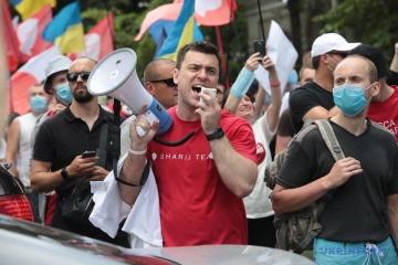 """Policía detiene a 15 participantes de las manifestaciones """"a favor"""" y """"en contra"""" de Sharij"""