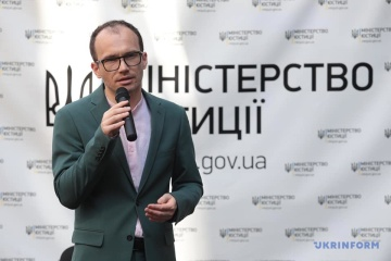 Малюська анонсировал аукцион по продаже тюрьмы в Коцюбинском на 15 апреля