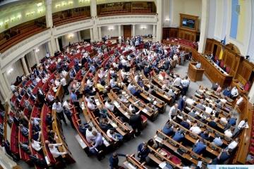 La Rada a de nouveau rejeté le plan d'action du gouvernement