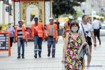 Salud: Doce regiones y la ciudad de Kyiv no están listas para relajar la cuarentena
