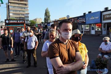 Kyiv city reports 379 new COVID-19 cases