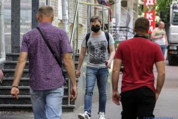 Salud: Diez regiones y la ciudad de Kyiv no están listas para la relajación de la cuarentena