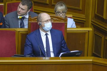 Parlament unterstützt das Regierungsprogramm nicht