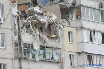 L'opération de recherche et de sauvetage  sur les lieux de l'explosion à Kyiv est terminée