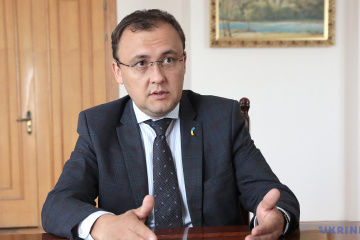 Ukraine's Foreign Ministry comments on Russian idea to 'rehabilitate' Molotov-Ribbentrop Pact
