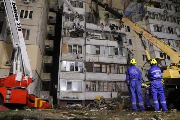 Une vidéo d'explosion dans le quartier de Poznyaky à Kyiv est publiée sur Facebook
