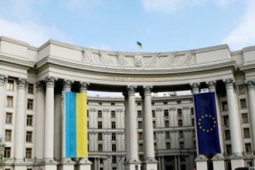 El emiratí Mubadala interesado en siete empresas ucranianas
