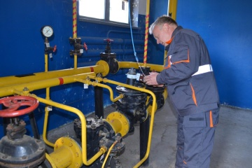 Ukraine needs to accumulate 17 bcm of gas for new heating season – Energy Ministry