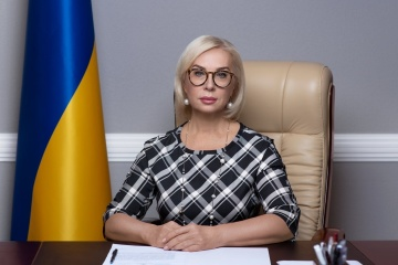 Denisova: Twenty-three civilians killed in eastern Ukraine due to Russia's aggression last year
