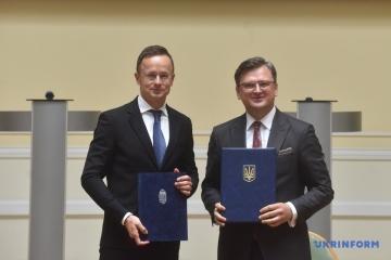 Péter Szijjártó : La Hongrie souhaite entretenir de bonnes relations avec l'Ukraine