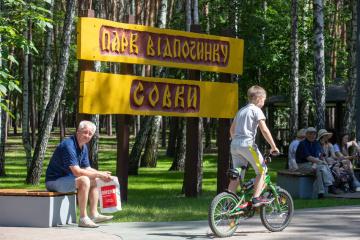 Kyiv pourraient revenir sur le régime de quarantaine