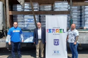 Israel sends humanitarian aid to flood victims in Ukraine