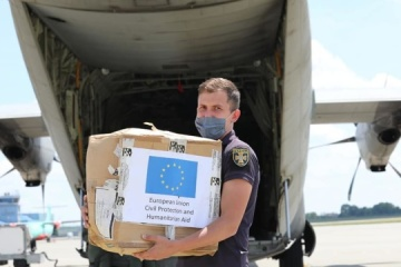 Italy sends aid to flood-affected regions in western Ukraine