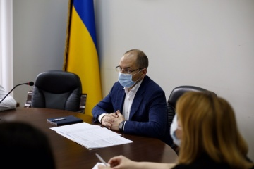 Ukraine orders 1.5 million doses of flu vaccine
