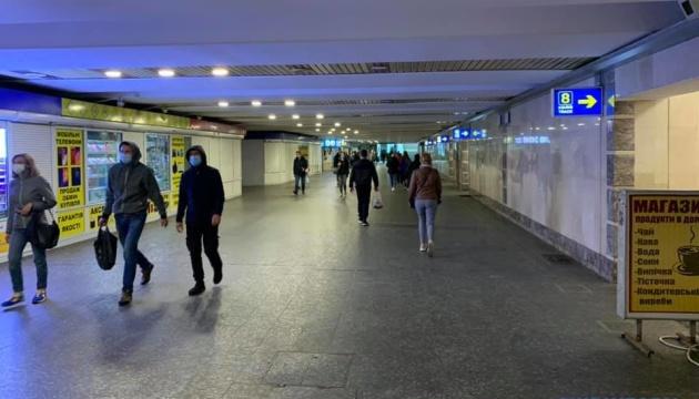 У Києві на Центральному вокзалі вибухівки не знайшли
