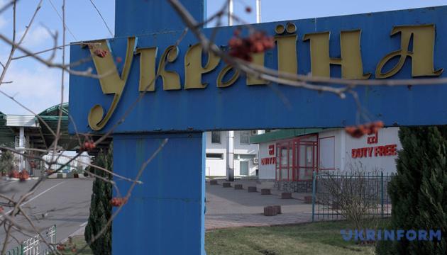 Slowakei und Moldawien öffnen Grenzübergänge zu Ukraine