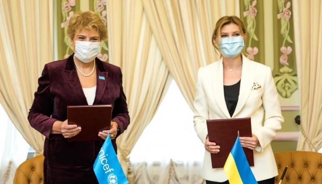 Зеленська та ЮНІСЕФ підписали меморандум щодо захисту прав дітей