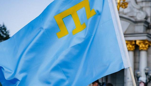 Історія кримських татар українською: стартував збір коштів на аудіокнигу