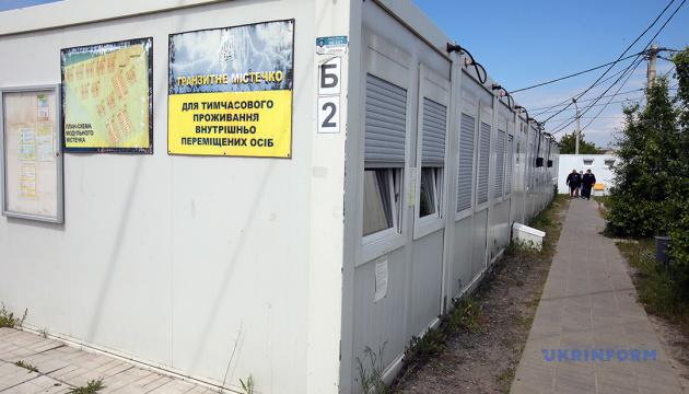 Модульне містечко переселенців у Харкові. Тимчасово-постійне аварійне житло