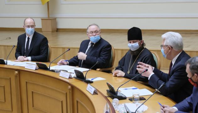 Шмыгаль встретился с представителями Всеукраинского совета церквей