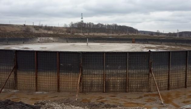СБУ викрила порушення Укргазвидобуванням еконорм під час утилізації відходів