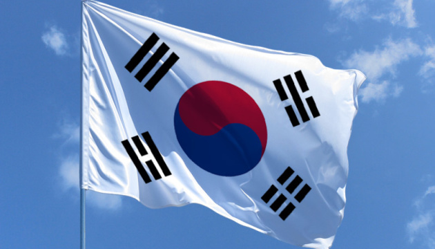 Ukraine receives humanitarian aid from South Korea to counter COVID-19