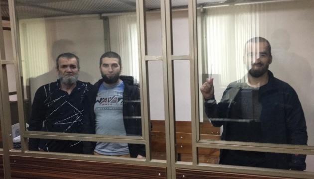 Суд РФ висунув обвинувачення в