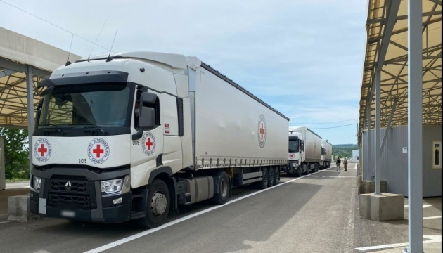 Over 100 tonnes of humanitarian aid delivered to occupied territories of eastern Ukraine