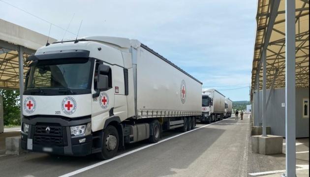 Cruz Roja envía ayuda humanitaria al Donbás ocupado