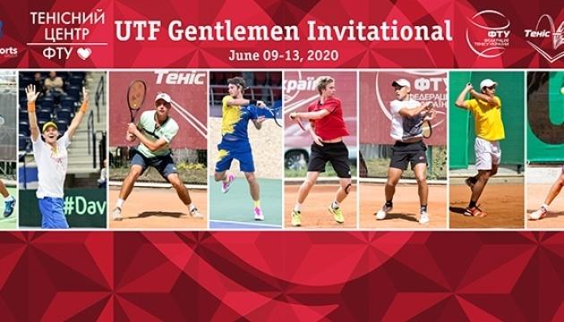 В Ірпені стартує виставковий тенісний турнір UTF Gentlemen Invitational