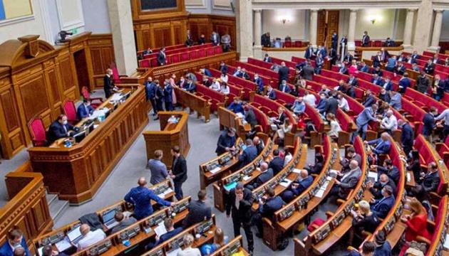 Рада завернула ветований Зеленським закон про держслужбовців