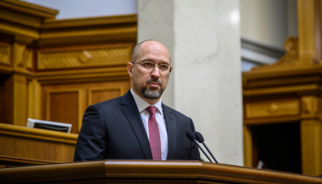 Mortality rate from COVID-19 in Ukraine totals 1.8% - prime minister