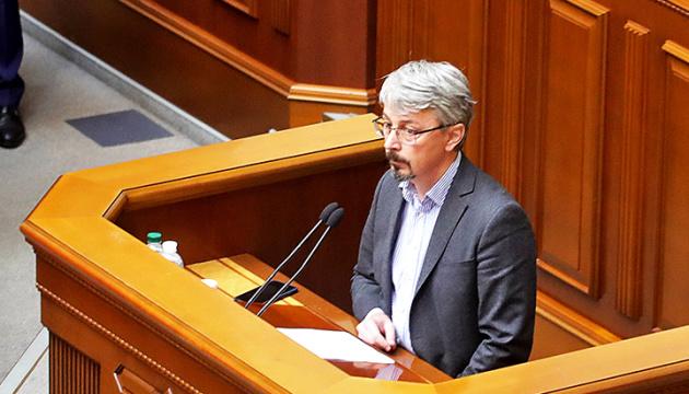 Ткаченко: На поддержку культуры и туризма нужно 3-4 миллиарда